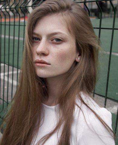 Катя С.